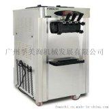 立式软冰淇淋机高效率制冷快FMX-I95C