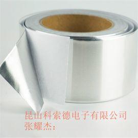 扬州铝箔胶带、导电铝箔胶带、防火铝箔胶带