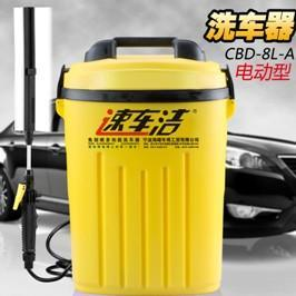 电动洗车器(CBD-8L-A)