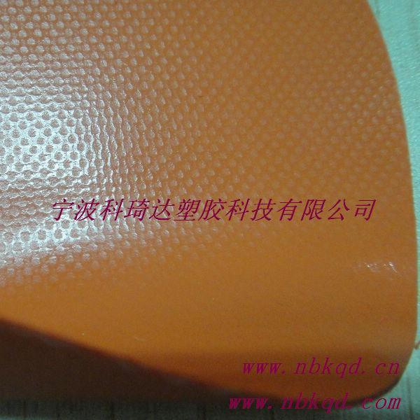 耐腐蚀防油PVC夹网布