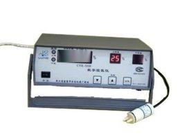 氧濃度監控儀(CYK-50B)