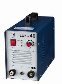 逆变空气等离子切割机(LGK-40)