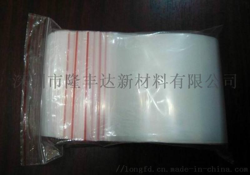 深圳胶带、塑料袋、汽泡袋