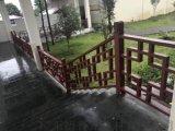 护栏风景名胜区量大从优