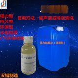 工业除蜡水原料   油酸酯