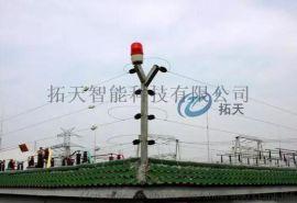 变电站电子围栏系统 电力设施周界防护报警