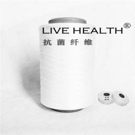 LIVEHEALTH、尼龙锌离子抗菌丝、抗菌短纤维