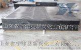5%硼化聚乙烯中子屏蔽板生产厂家