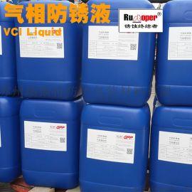 防锈液,金属防锈液,15年老厂专业生产各类防锈