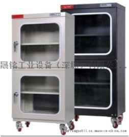 FCM-240深圳電子防潮櫃 廠家直供