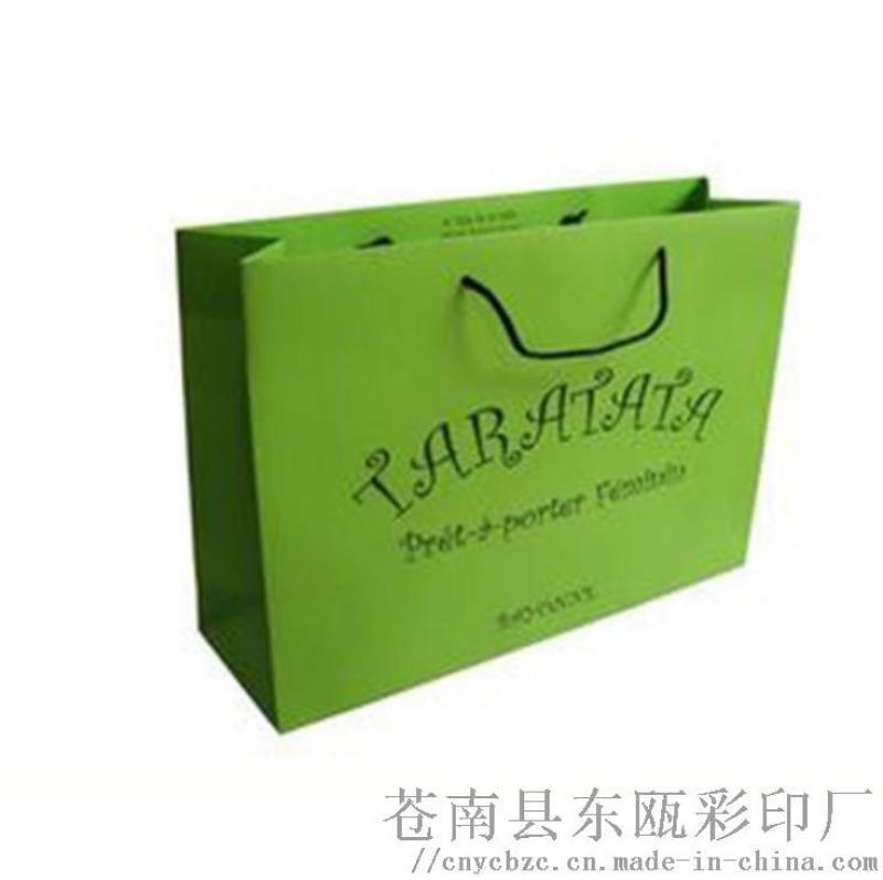 厂家直销珠宝手提袋环保纸质手挽袋金银首饰礼品袋环保包装袋定做