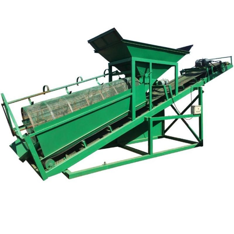 建筑工地筛沙机 大型滚筒筛沙机厂家 沙场专用筛沙机
