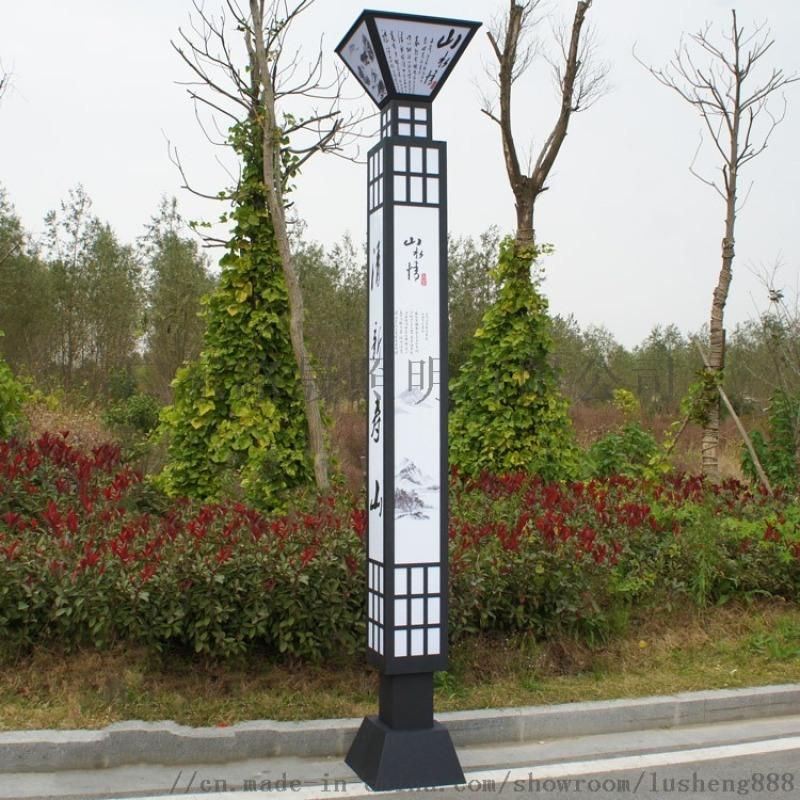 景观灯柱 铝 方形圆形草坪庭院灯路灯公园广场灯