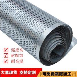 不锈钢冲孔网 冲孔板 圆孔网 铝板网 防锈网片