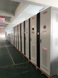 Eps应急电电源45KW消防电源