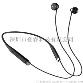 FM500 运动蓝牙耳机 CSR4.1跑步音乐耳机