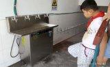超滤直饮开水机纯水开水器