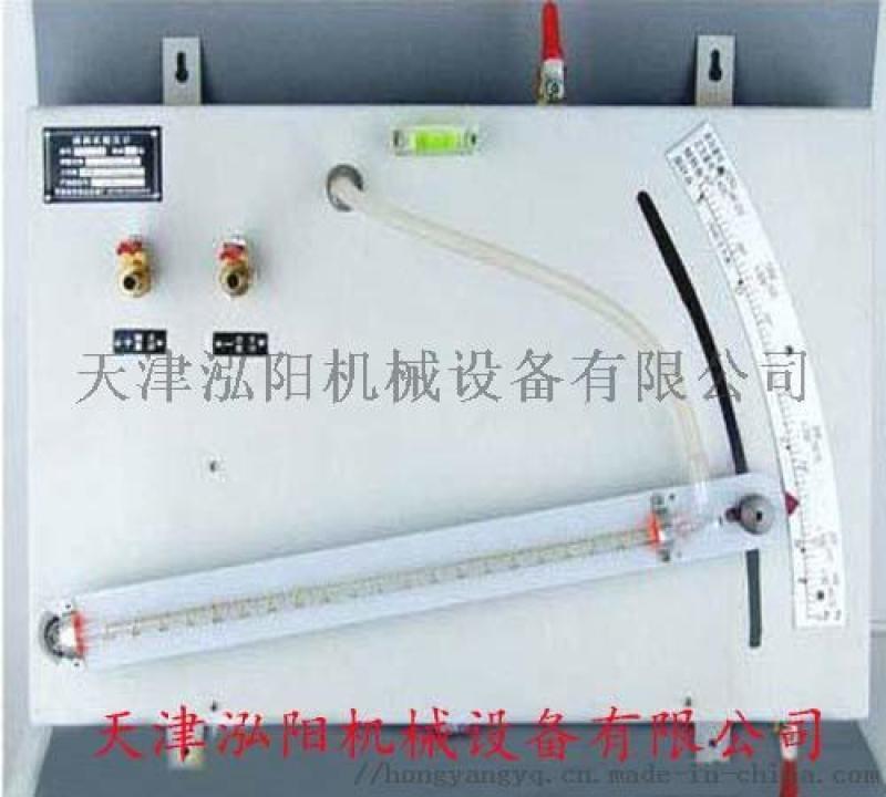 YYX-130A型倾斜式微压计测量范围