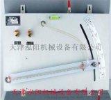 YYX-130A型傾斜式微壓計測量範圍