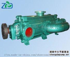 矿用自平衡多级离心泵ZPD155-67*6