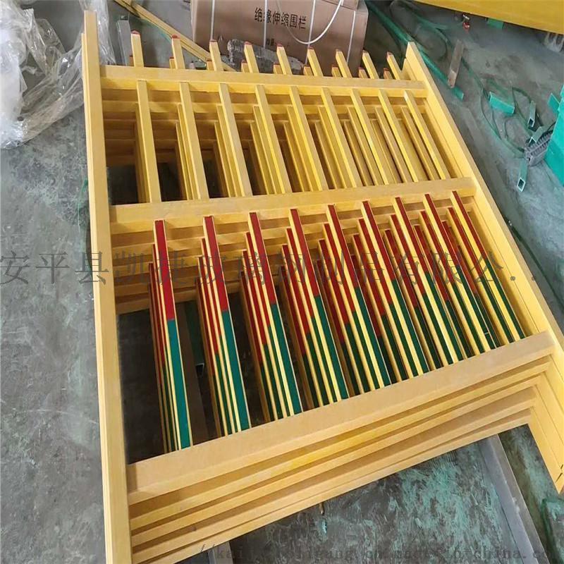 变压器玻璃钢围栏A高压绝缘防护栏A玻璃钢围栏报价