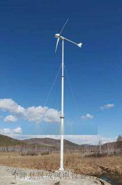 晟成5000w路灯用风光互补风力发电机