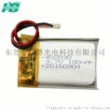 402030聚合物锂电池200mAh毫安3.7V伏耐高温锂离子可充电电池定制