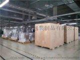 东莞松山湖出口木箱,仪器木箱包装,设备出口木箱公司