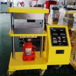 广东实验型电加热压片机塑料橡胶试验用