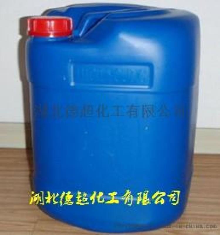 生產供應 打漿酶 促進紙漿打漿和磨漿