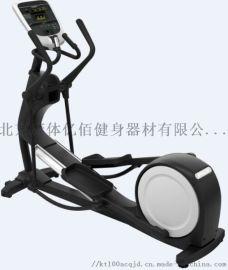 美国必确高端椭圆机EFX731天津实体店上市体验