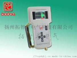 手持式高压开关柜局部放电检测仪