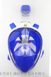新款潛水面罩液態硅膠全幹式浮潛全面罩***爆款