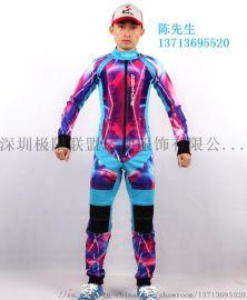 厂家定制 中国专业跳伞服中心13682496192