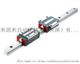 台湾上银HIWIN导轨QE系列 静音式低组装型滚珠直线导轨