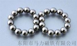 供应强力钕铁硼磁铁 智力魔方磁珠磁球 悬浮磁力珠