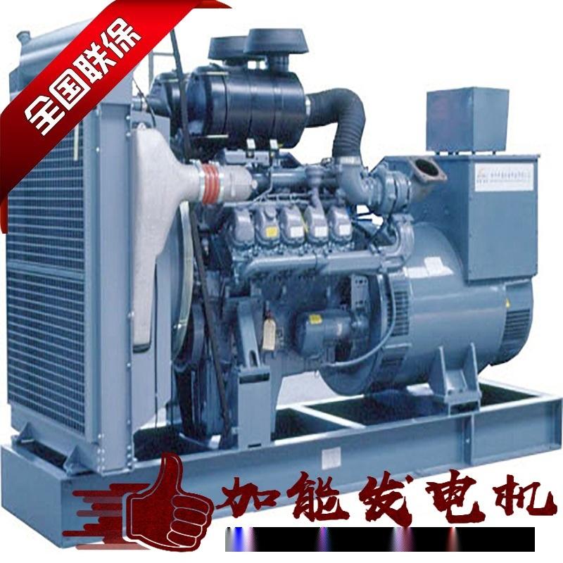 东莞发电机保养 1100kw三菱发电机