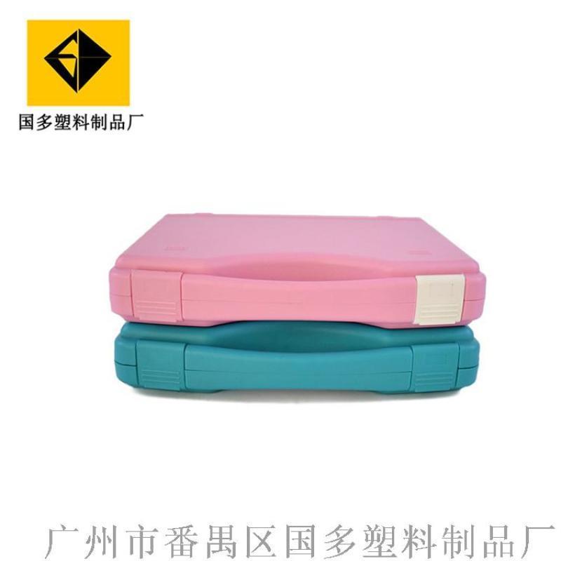 02手提塑料工具盒@PP塑料工具箱@五金工具箱