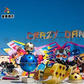 商丘童星团队全力打造室外大型游乐设备霹雳摇滚