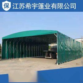 苏州昆山大型工厂仓库推拉雨棚定制移动帐篷
