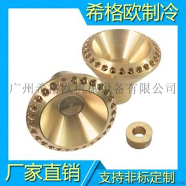 广州优质黄铜分液头 制冷剂分流头 冷煤分配器