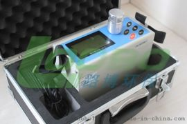 LD-5(H)微電腦鐳射粉塵儀