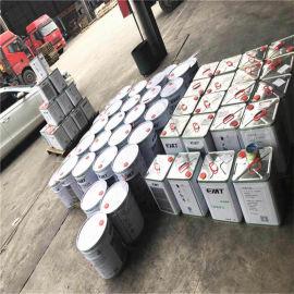 机床翻新水性漆 工业金属机械油漆 设备聚氨酯防腐涂漆 二亩田