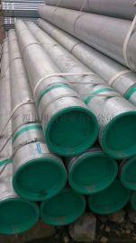 四川衬塑复合钢管   衬塑钢管  衬塑管价格