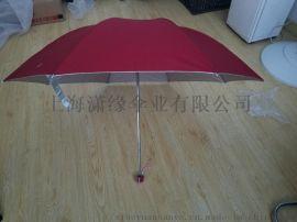 折叠礼品伞、三折广告雨伞订做厂家 上海制伞厂