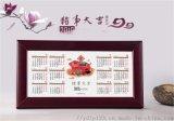 悦达销售猪年纯银台历10克装配高档相框日历黄历制作