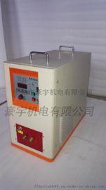 超高频感应加热设备 超高频焊接机