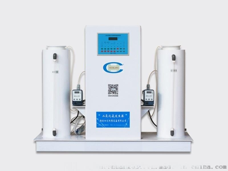 二氧化氯發生器原理/飲用水消毒設備