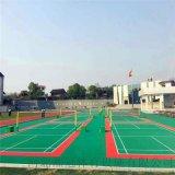 湘潭市防滑耐磨拼裝地板湖南快速拼裝地板