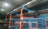 鋼管車間貨架使用行車存放鋼管 節省安全快捷